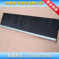 【顺天刷业】专业生产各种规格的毛刷 铝合金条刷 尼龙丝条刷