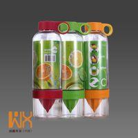 正品Citrus Zinger柠檬杯喝水神器手动榨汁杯 活力瓶/杯J13479