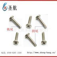 汽车螺钉,异形五金件,汽车紧固件,汽车螺栓,汽车螺丝制造厂