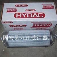 供应聚结油水分离滤芯FLX-150X840聚结油水分离滤芯厂家