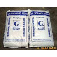 长沙水处理厂价供应软化树脂001*7已销往湘潭,株洲,常德