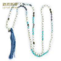 一件代发批发路塔斯曼 绿松石与白色珍珠母和天河石流苏项链