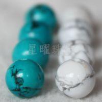 天然绿松石白松石/圆珠/散珠/串珠/DIY配件配饰材料/串珠/串件