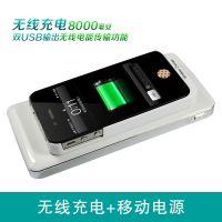 工厂直销无线移动电源 手机通用型QI无线充电宝 便携式行动电源