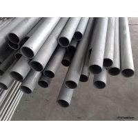 供应430不锈钢管40*4的430不锈钢管北京代理销售