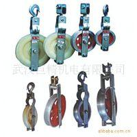 放线滑车/单轮小直径放线滑车 电缆放线滑轮