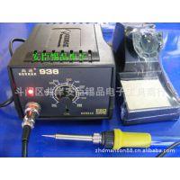 GORDAK 936  高迪936焊台 防静电恒温焊台 工业级(进口配件)