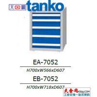 苏州供应工具柜 EB-7052重型储物柜 天钢五金刀具柜