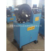 供应迪钢扣压DGX-120型,自动超高压扣管机,压管机