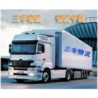 宁波到合肥专线物流  大件 重货 轻货运输  回程车调配