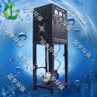 深度氧化水处理机 冠宇