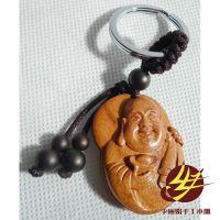 专业供应 花梨木雕家居饰品挂件 木质钥匙扣圈布袋弥勒笑佛