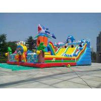 山东济南斯黛尔供应大型充气玩具海底世界大滑梯-001号(SDE16*10)