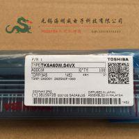东芝晶体管TK5A60W