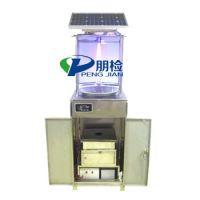 PJ-YCQ1太陽能藥熏蟲情測報燈