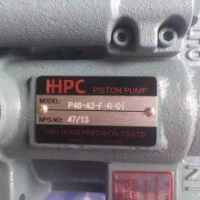 正品HPC油泵P36-A3-F-R-01旭宏现货变量柱塞