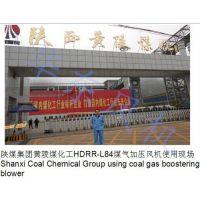 焦炉煤气风机厂家,高效率煤气增压鼓风机厂家促销