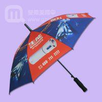【广州雨伞厂】生产—生能热水器 广告雨伞