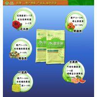 腐熟剂|有机肥腐熟剂|微生物腐熟剂|有机肥腐熟剂|鸡粪腐熟剂|猪粪腐熟剂
