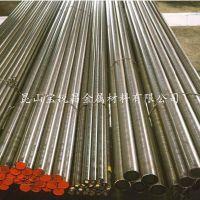 进口德国100Cr6轴承钢 高耐磨大小直径圆钢现货供应