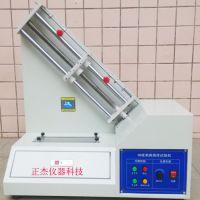 供应正杰ZJ-9801不干胶/胶带90度剥离强度试验机