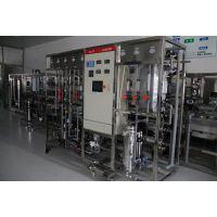 太原鑫大禹水处理设备|纯净水设备|软化水设备|去离子水设备|原水处理专家