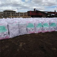 内蒙古厂家低价供应羊圈肥 内蒙古发酵羊粪 蔬菜有机肥