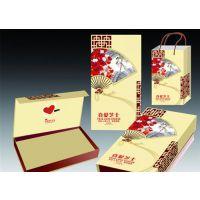 礼品包装盒|包装盒|泉艺包装厂家定做(在线咨询)