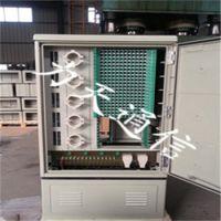 河南奥创 576芯满配光交箱 SMC光缆交接盒式免跳接满配型 室外型