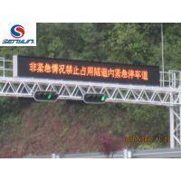 森韵中标吉林省高速公路可变信息情报板厂家,门架式可变信息标志厂家,LED显示屏价格