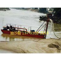 云南腾冲董总的12寸射吸式抽沙船即将完工