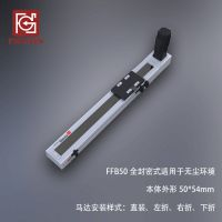 深圳线性电机模组-线性模组价格-线性模组生产厂家