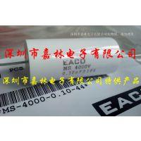 EACO高压电容MS-4000-0.10-44