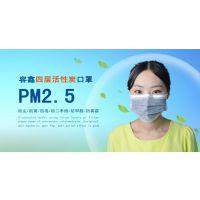 容鑫口罩供应 防雾霾口罩