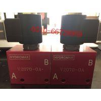 V3068 V3070 V3570 台湾HYDROMAX止回阀