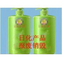 环保销毁化妆品处理单位,上海市可以焚烧的地方,工厂化学品报废销毁