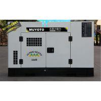 40KW三相柴油发电机-发电机全新报价