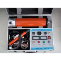 苏威ZGF-60KV/2mA直流高压发生器 容量大便携式直流高压发生器