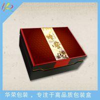 现货批发土特产蜂蜜包装盒野生蜂蜜套装盒百花蜜礼盒套装设计定制