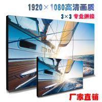 扬程电子46寸液晶拼接屏|三星LTI460H09液晶拼接屏|安防监控墙品质售后无忧!