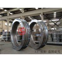 云南不锈钢增压泵焊接波纹管补偿器价格表