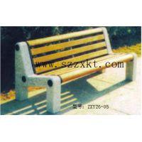 铁架椅 厂家直接供货 振兴铁架休闲椅厂家 铁制休闲椅