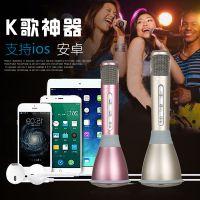 K068麦克风手机K歌宝掌上KTV 唱吧麦克风蓝牙无线话筒 星神代理金宏雅厂家工厂批发