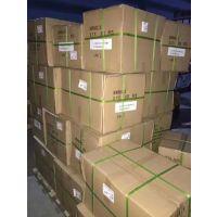 德国洗护用品海运空运到温州***快时效要多少天 包税进口 货运代理公司 香港进口清关