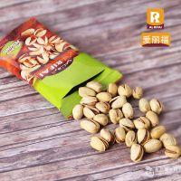 上海进口开心果代理报关流程/进口食品代理清关/进口食品清关公司
