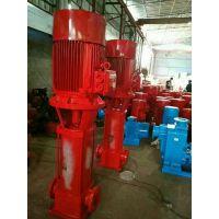 上海泉柴消防泵喷淋泵厂家XBD4.4/3.3-50L消火栓泵启动方式