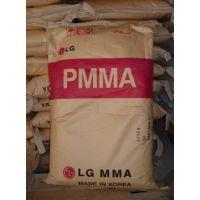 LG塑胶总代理PMMA附物性表