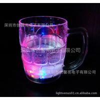 供应PS啤酒杯 创意啤酒杯 led闪光啤酒杯 塑料啤酒杯