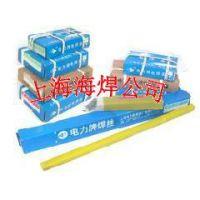 上海电力不锈钢焊条 R307耐热钢焊条 E5515-B2耐热钢焊条