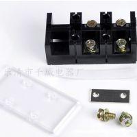 TC大电流接线端子 TC-1503铜接线排 150A接线端子板 厂家直销